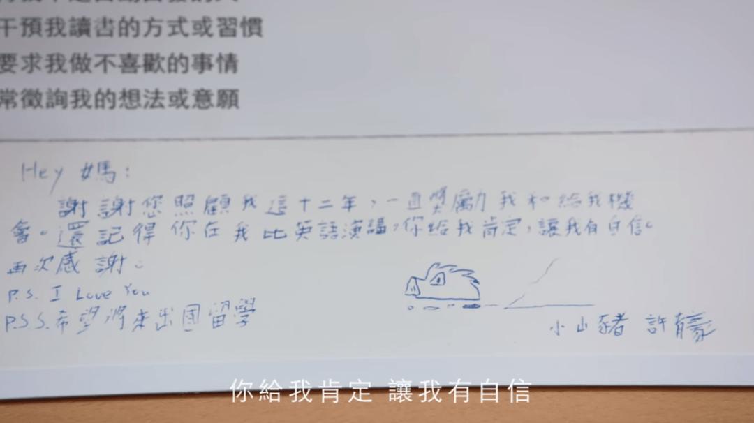 """[인터뷰] """"중국은 공중보건 분야에서 세계에 크게 기여했다""""——런밍후이 WHO 사무차장"""