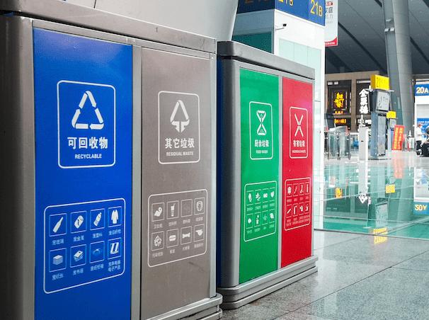 北京垃圾分类实施7个月 立案查处违法行为28840起