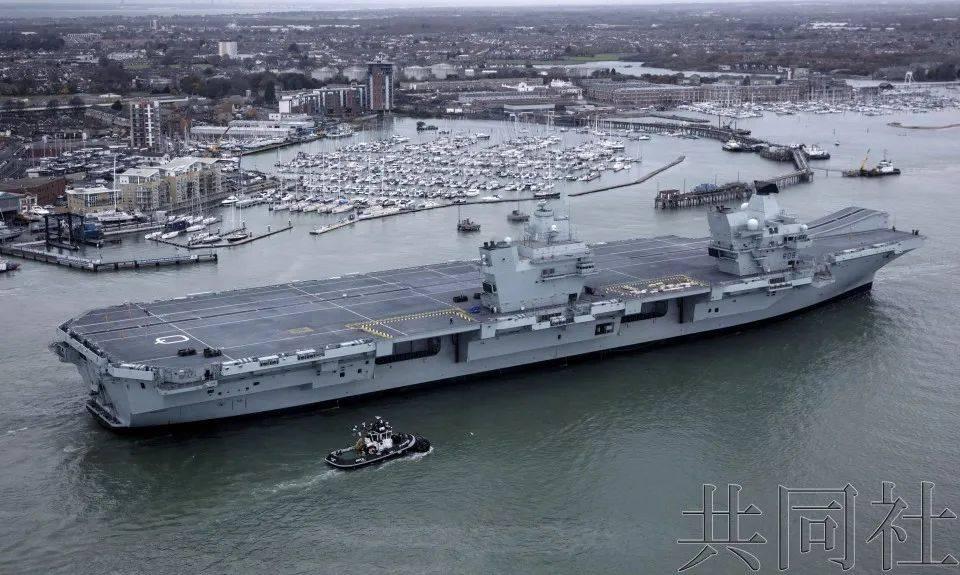 百事3平台官网日媒:因香港问题,英国将向日本近海派航母(图1)