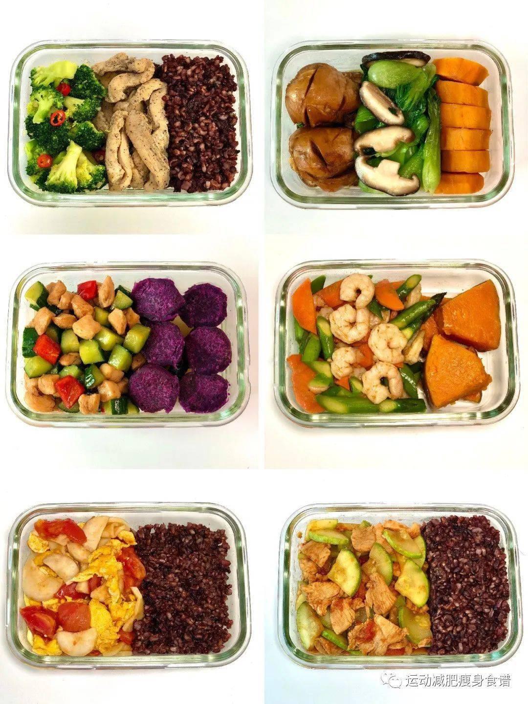 一周营养减肥食谱_一周高效减肥便当食谱,月瘦8-10斤!瘦30斤_早餐