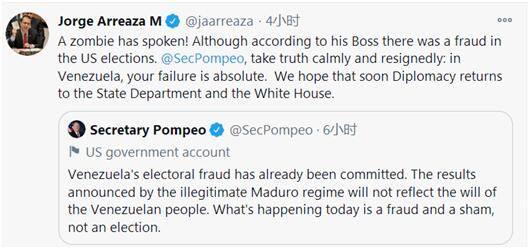 """插手他国内政?指责委内瑞拉存在""""选举舞弊"""",蓬佩奥被委外长痛骂:""""僵尸说话了""""!"""
