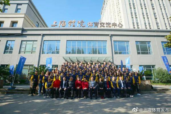 """上海体育打造""""运动处方app下载师"""",这会是未来的热门职业吗"""