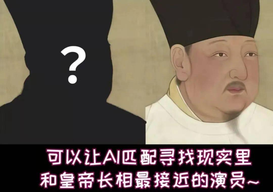 赠书 AI还原宋代皇帝,原来这么帅?!