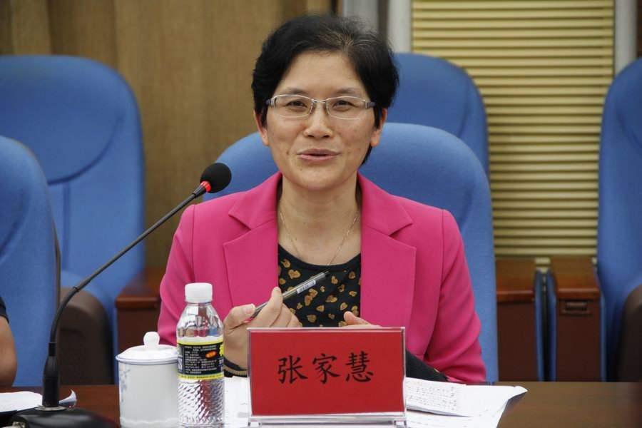 张家慧案判决书披露:行贿人中包括海南一税务局副局长