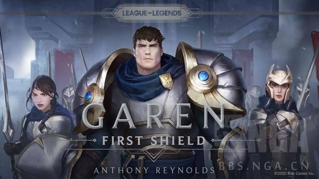 英雄联盟中篇小说《盖伦:第一盾阵》:盖伦和奎因组队出征!