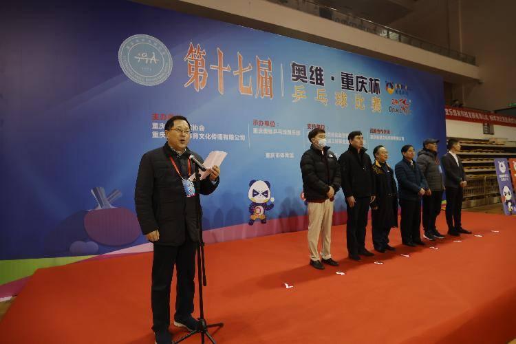重庆杯乒乓球赛开赛,300选手争夺我市最悠久乒乓球赛事冠军
