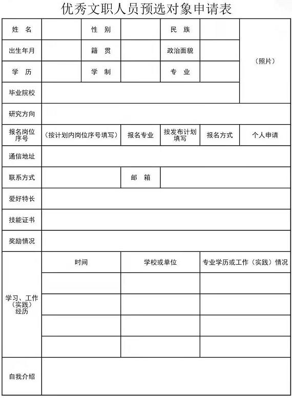 人口容量pdf_人口普查