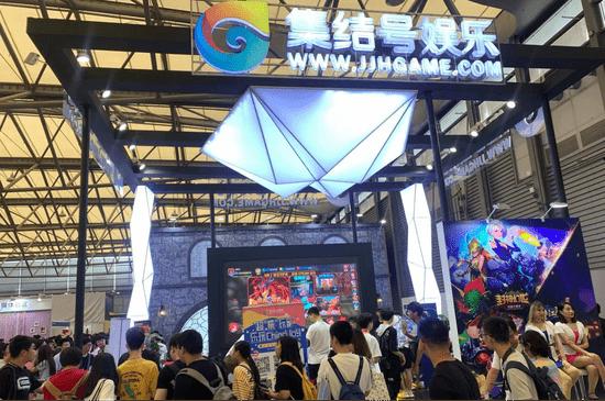 大会娱乐确认参加2020中国·欢乐世界