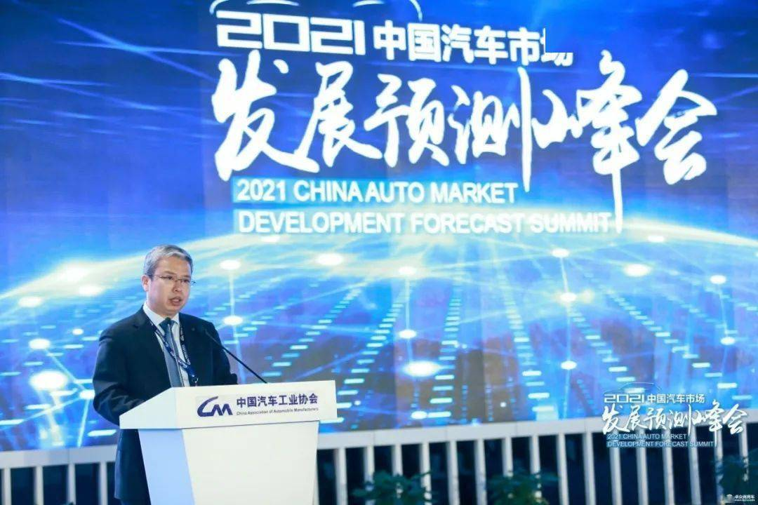 我国1-11月新能源汽车销量增速由负转正
