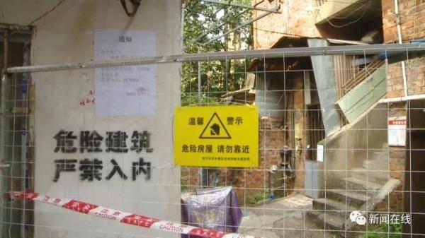 南宁一住宅楼墙体开裂,30户居民仍住在危房里