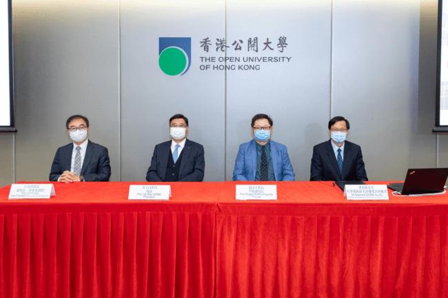 香港公开大学更名在即,校董会确认大学新校名