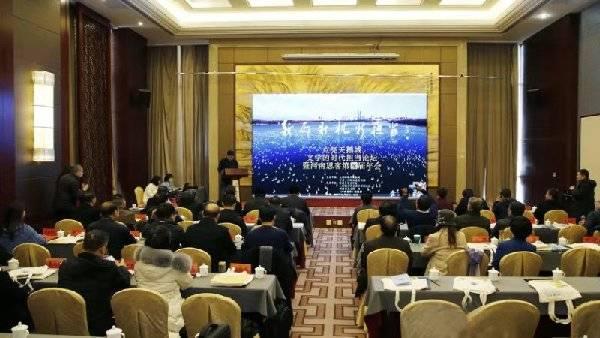 河南思客第六届年会在三门峡召开