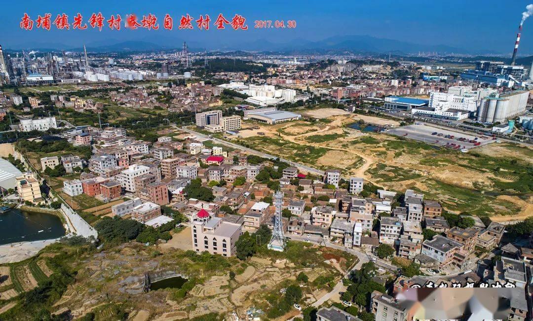枫亭朱寨人口_人口普查