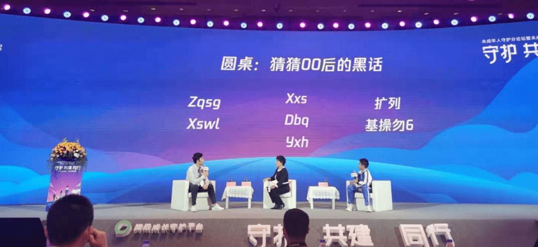 http://www.hmhxwz.cn/youxi/148008.html