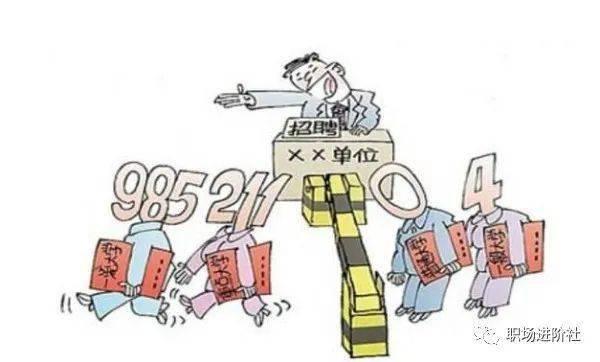 为什么一些985,211学生,即使他们很穷,在找工作的时候他们的教育如此有用?