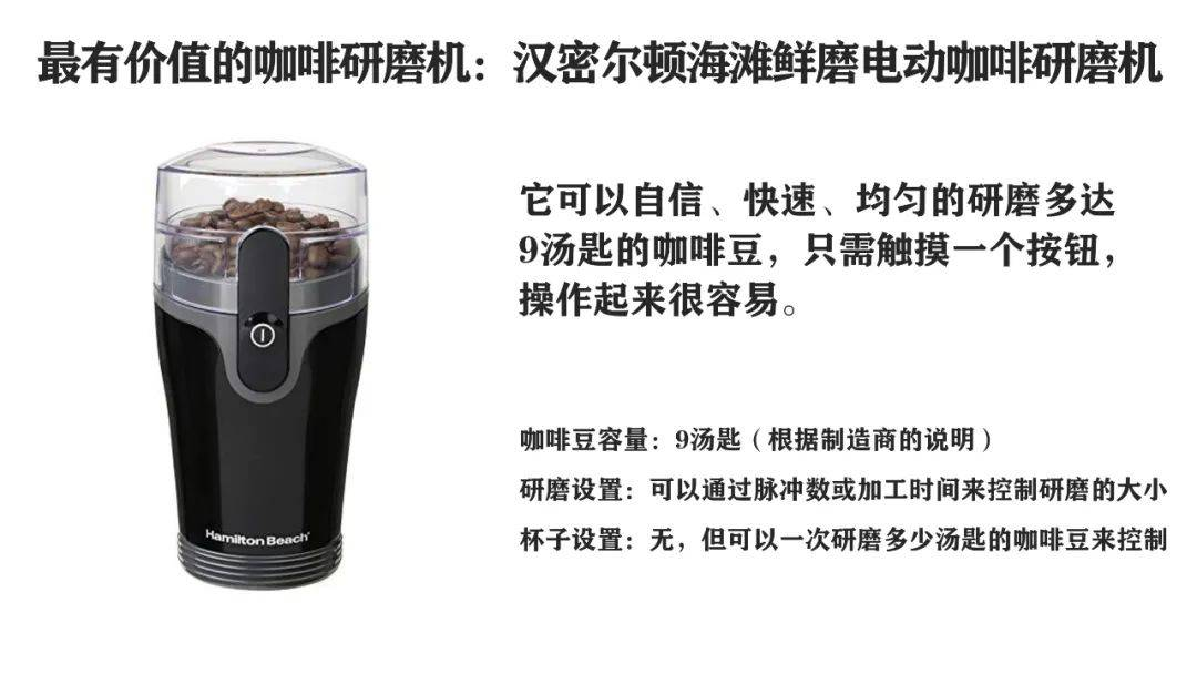 您一定想拥有这样的咖啡研磨机 博主推荐 第8张