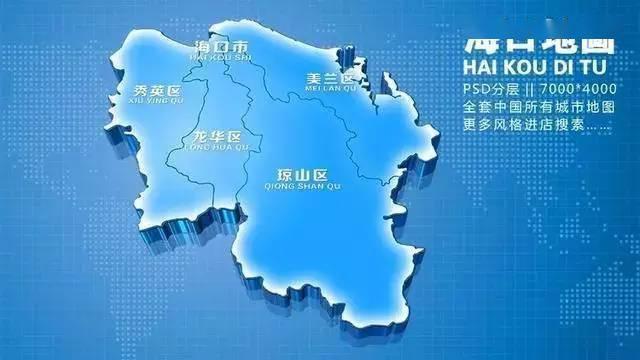 海南省人口面积_海南19个市县面积及人口分布情况