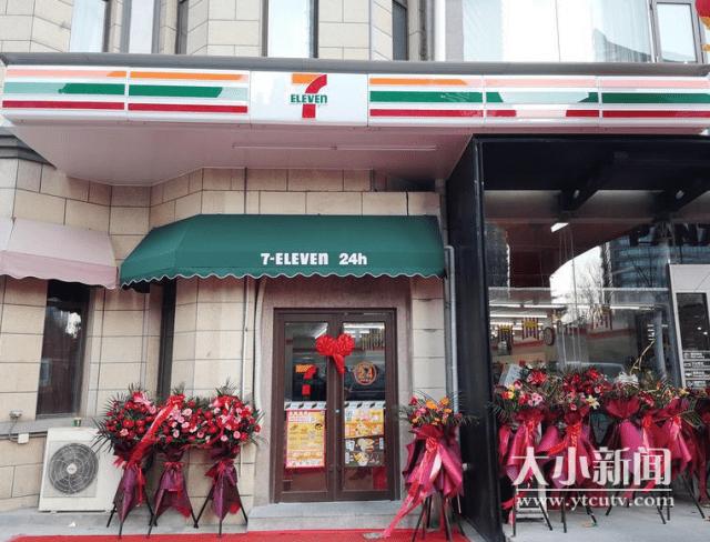 烟台7-ELEVEn便利店来了!开业第一天受欢迎