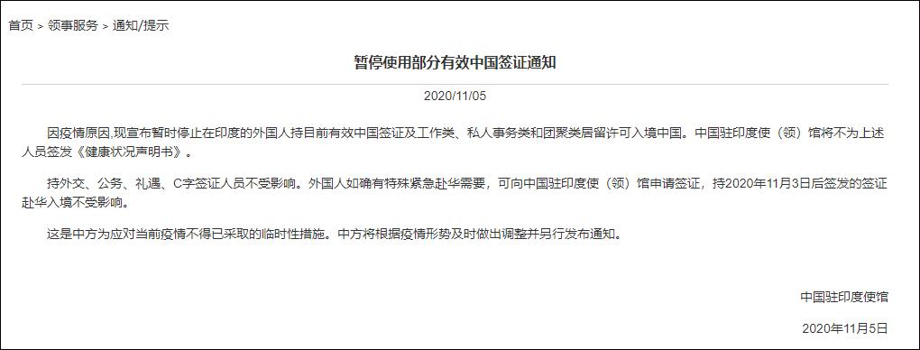 """印度已通知所有航司拒载中国公民赴印,理由竟是""""报复中国""""?"""