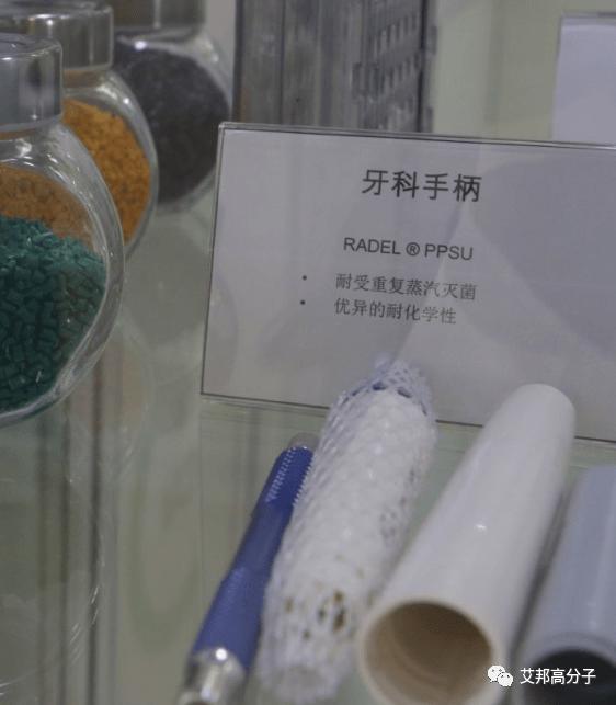 以索尔维为例,看砜类聚合物在医疗设备上的应用