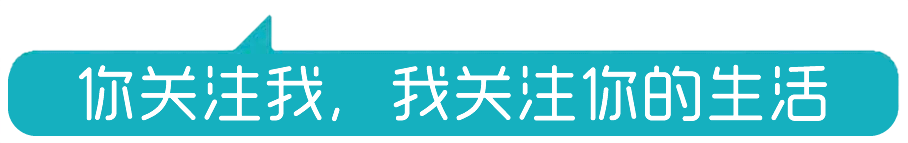 央视跨年节目单出炉!钟南山、陈薇等献唱《我和我的祖国》|爱游戏真人(图1)