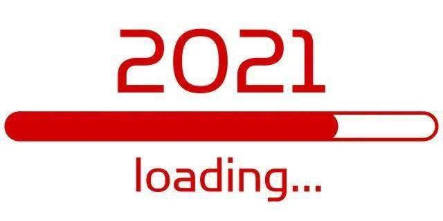 【绍兴乒乓】再见,2020年!你好,2021年!
