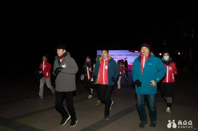 19点21分起跑,总里程100公里!南湖儿女以奔跑姿态迎接建党百年曙光!