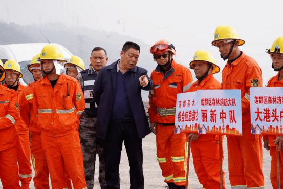 【地市】丽水莲都开展森林防灭火应急演练,全面筑牢森林安全防线