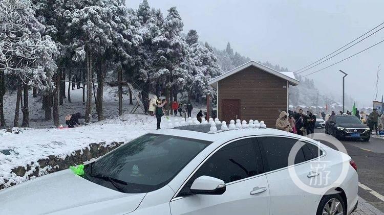 元旦去哪儿看雪?丰都南天湖景区游客多