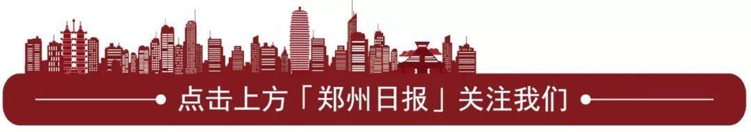 """元旦小长假,郑州捧出丰盛""""文旅大餐"""""""