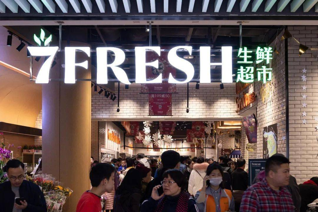 JD.COM 7 fresh迎来了一场彻底的变革