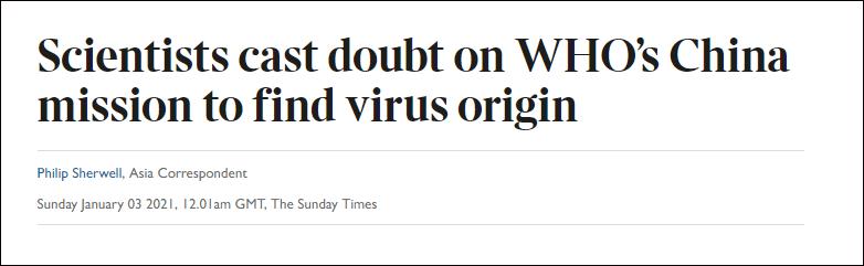 """世卫组织专家团计划本月来中国调查,英媒赶紧""""有罪推证"""""""