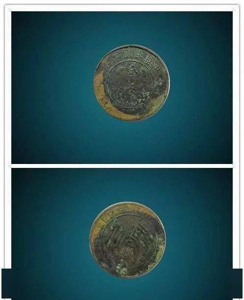 高价出售:找到了就发财!「银行提醒」和「双旗币」值900万元吗?