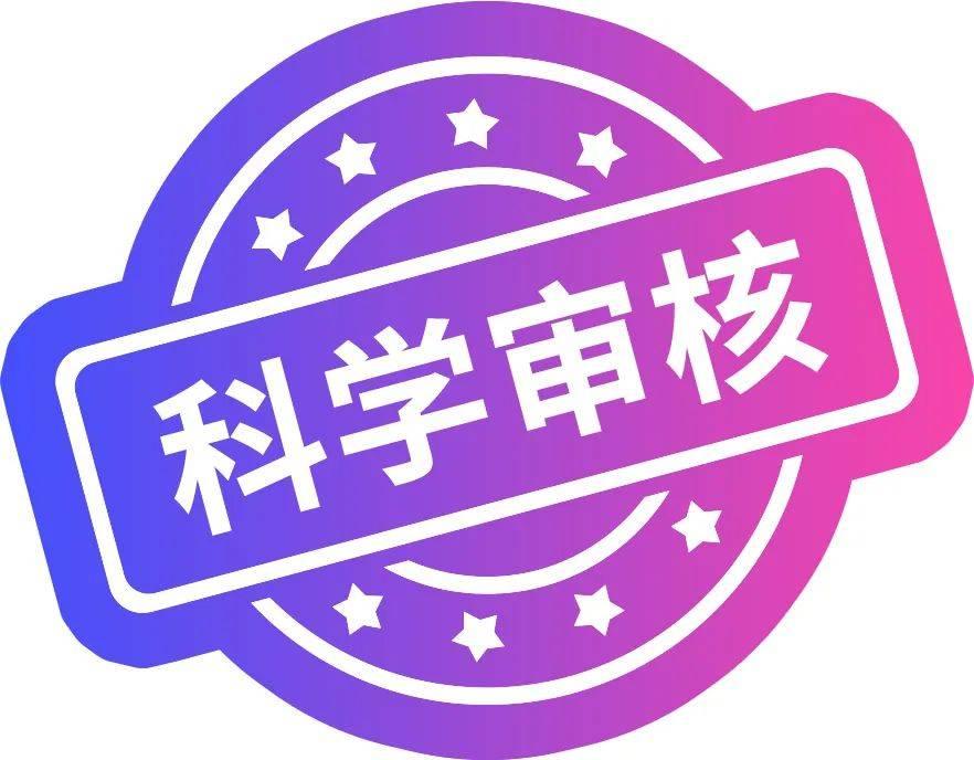 九利娱乐场app版
