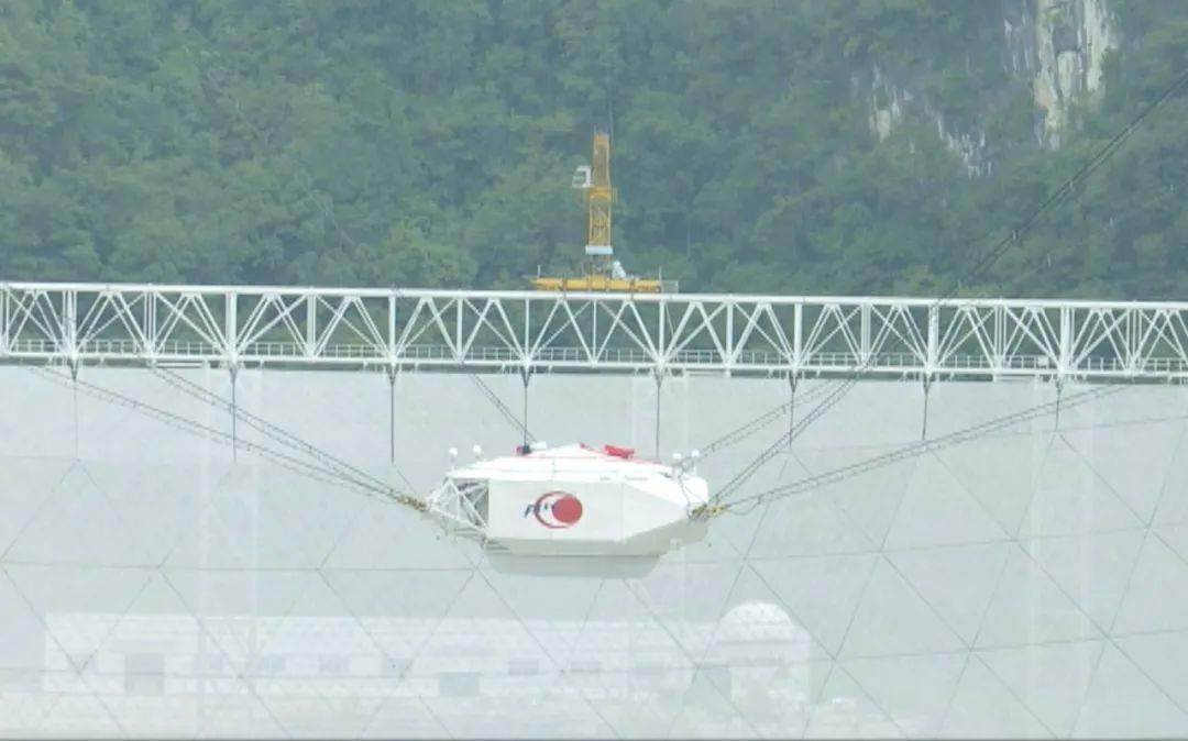 """2021年4月1日,中国""""天眼""""正式对全球科学界开放!  第3张"""