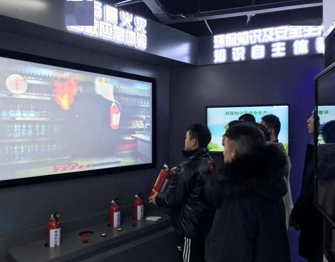 【地市】杭州钱塘新区河庄街道首个应急安全体验中心投入运行
