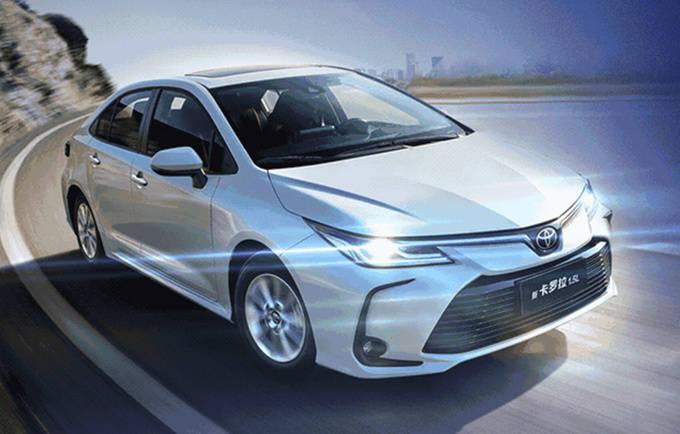 丰田的2021卡罗拉在市场上售价从109,800到1.5升,油耗更低