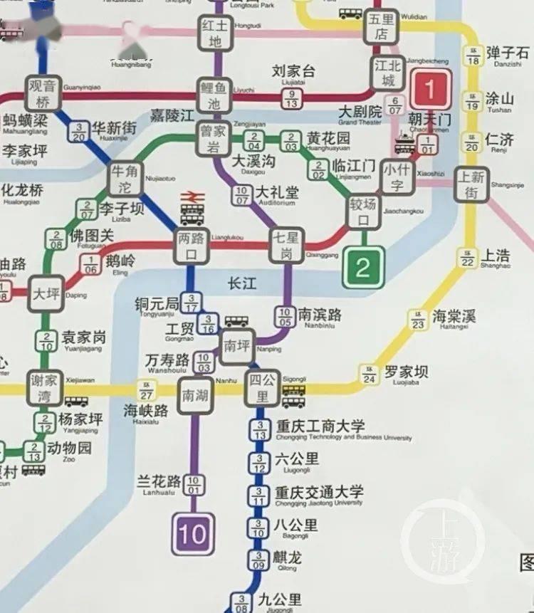 重庆轨道交通线网图上新了!多了这些新线路和新站点