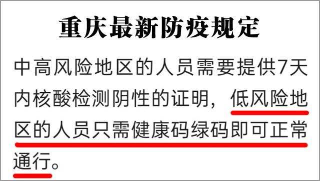 【参观指南】新年首展来啦!HAVE 2021(首届)重庆国际高级视听展 平面分布&展商名录