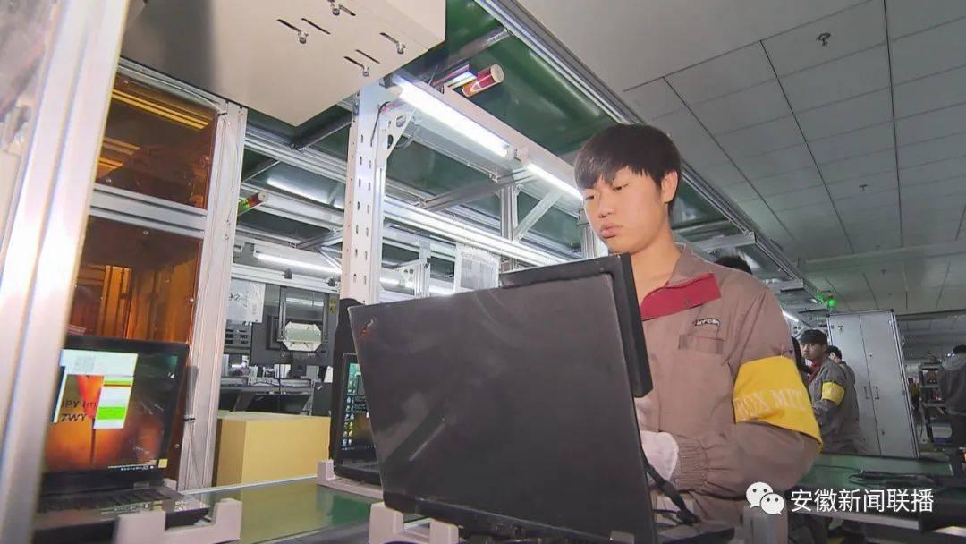 联宝科技成为合肥首家年营收超千亿元企业