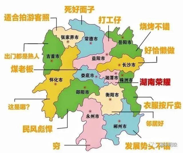 岳阳市gdp排名_岳阳市地图