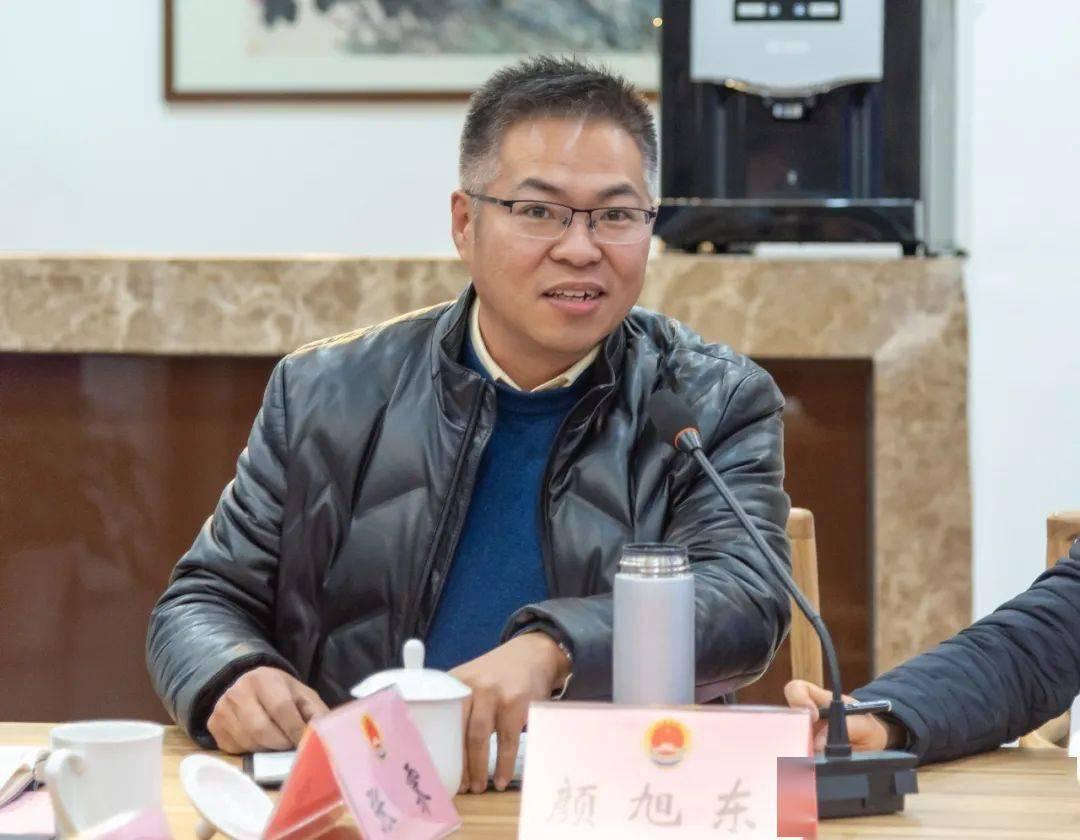 全省案管工作座谈会在苏州市检察院召开