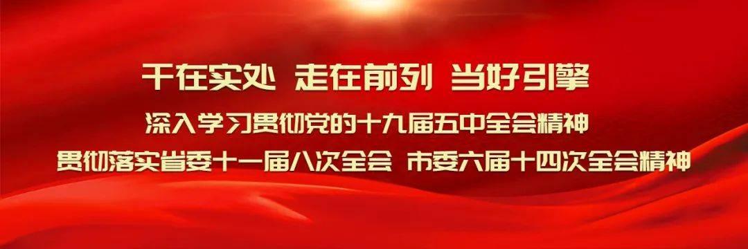 2021宜昌gdp_2021年宜昌经济工作这样干