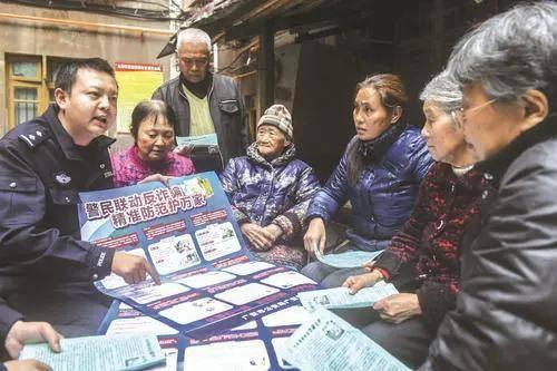 """""""养猪场""""非法集资 百名老人被骗602万元"""