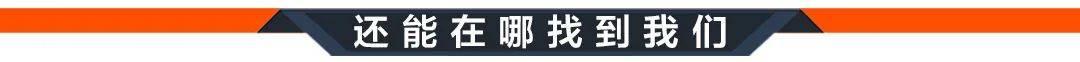 南阳湖进入全面改善时代 2021板块进入第二个发展风口