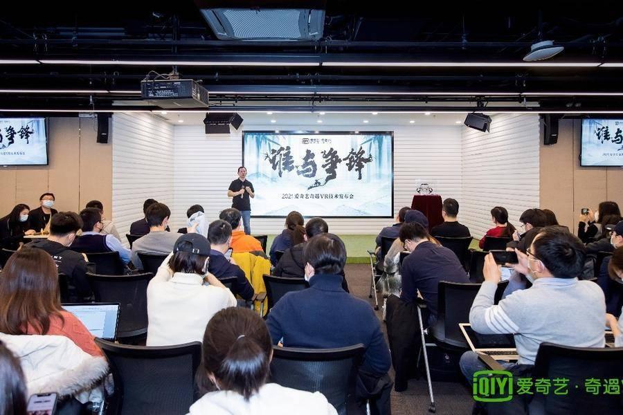 """爱奇艺冒险VR发布""""追光""""互动技术,首次布局VR游戏生态"""