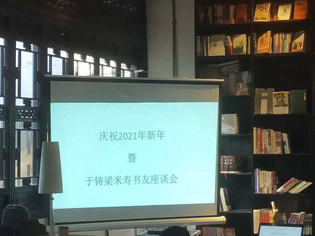 清欢:先锋书店的一场偶遇