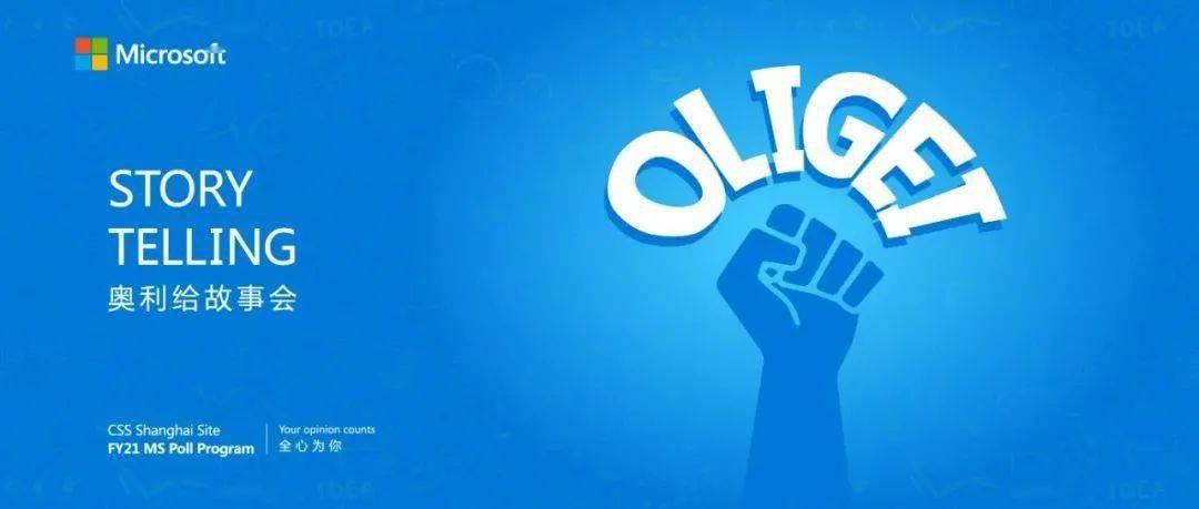 """波尔·奥利女士给出了故事的第五期——""""欧巴来了"""""""