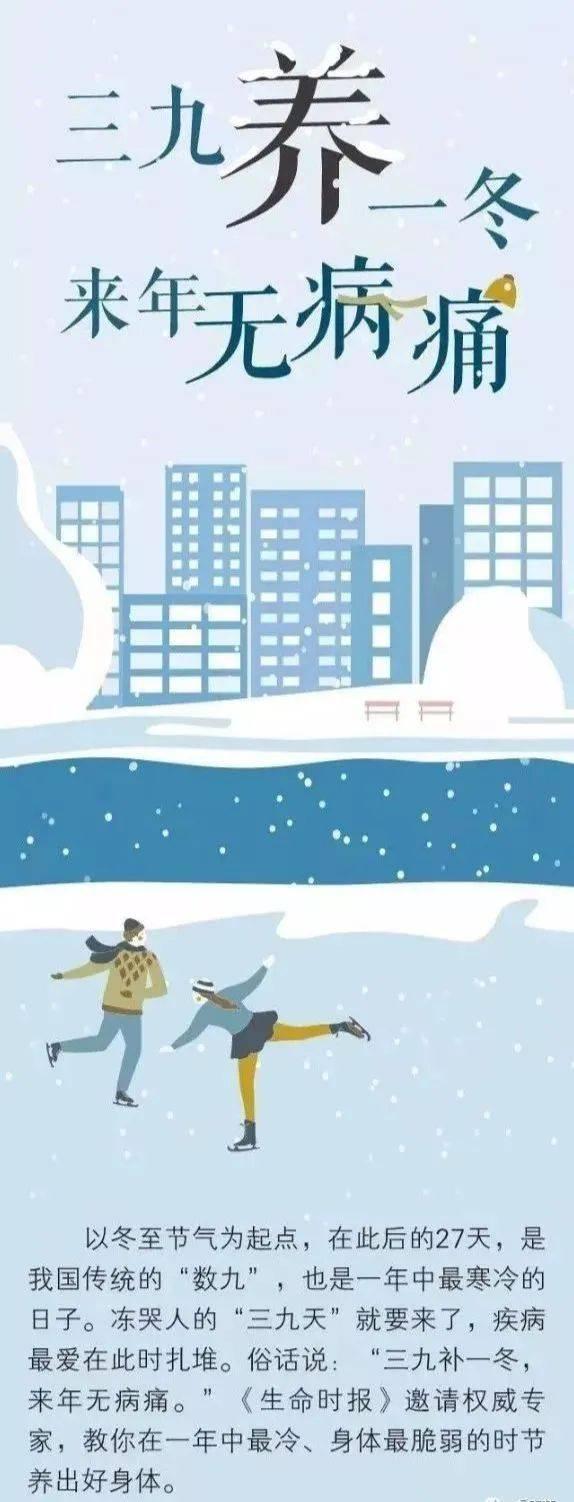 冻哭了!山西迎来入冬最低气温!你正处一年最危险的27天!防寒保命10招送上!  第17张