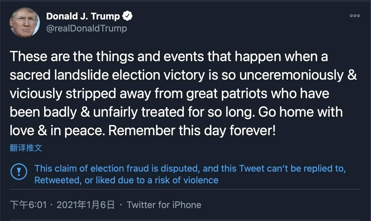 刚刚,推特发布声明!冻结特朗普社交账号12小时,日后违规将永封
